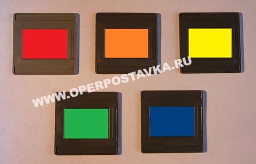 Набор светофильтров