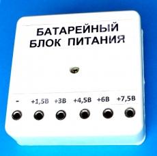 """Батарейный  блок  с  возможностью  регулировки  выходного напряжения ( new !) ( """"Точки роста"""" )"""