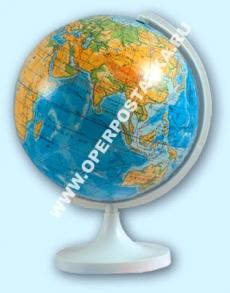 Глобус физический Земли М 1:83 млн. сув. Д-15,5 см