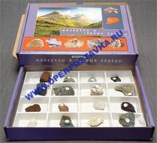 """Коллекция """"Минералы и горные породы"""" 20 видов Начальная школа"""