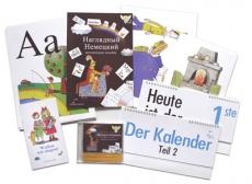 Комбинативное наглядное пособие «Наглядный немецкий»